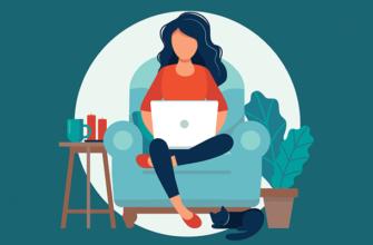 Как найти удаленную работу на дому через интернет без вложений и обмана